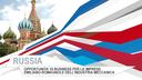 """Incontri d'affari con Buyers russi presso la fiera """"EIMA International"""""""